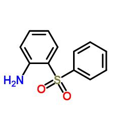 2- (페닐 설 포닐) 아닐린