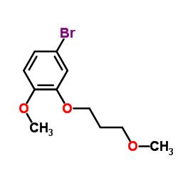 4- 브로 모 -1- 메 톡시 -2- (3- 메 톡시 프로 폭시) 벤젠