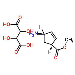 (2R, 3R) -2,3- 디 하이드 록시 부탄 디온 산, 메틸 (1S, 4R) -4- 아미노 사이클로 펜트 -2- 엔 -1- 카르 복실 레이트
