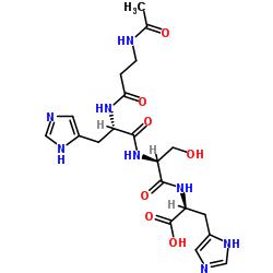 Acetyl Tetrapeptide-5 CAS:820959-17-9
